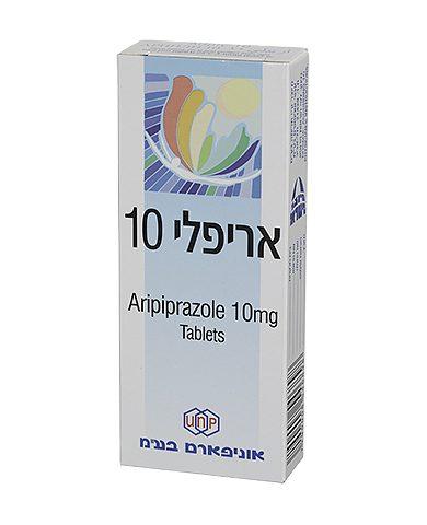 ariply-10-heb