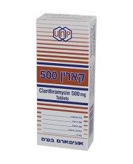 karin-500-heb