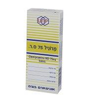 maronil-75-heb