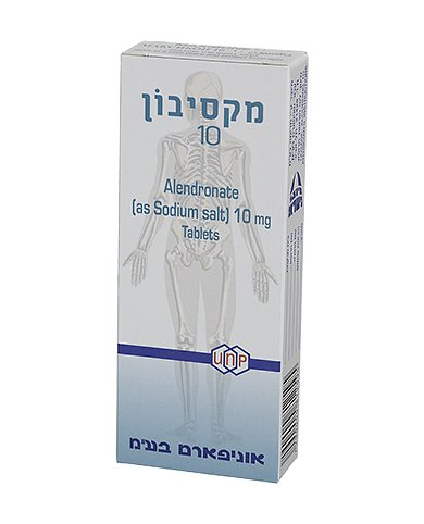 maxibone-10-heb