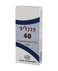 pravalip-40-heb