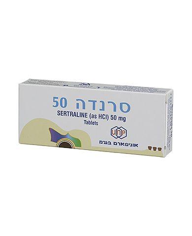 serenada-50-heb