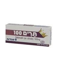 tarim-100_8-heb