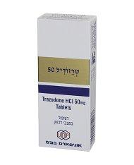 trazodil-50-heb