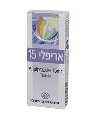 ariply-15-heb-Edit