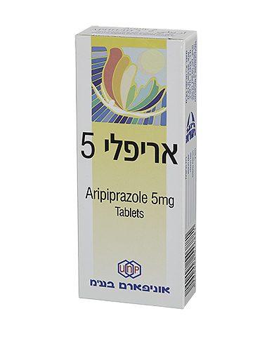 ariply-5-heb
