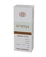 baclosal-10-heb