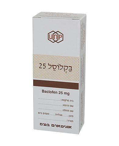 baclosal-25-heb
