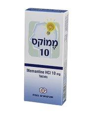 memox-10-heb