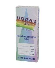 paxxet-30-heb