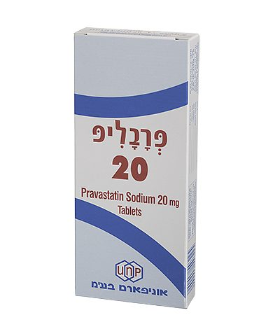 pravalip-20-heb
