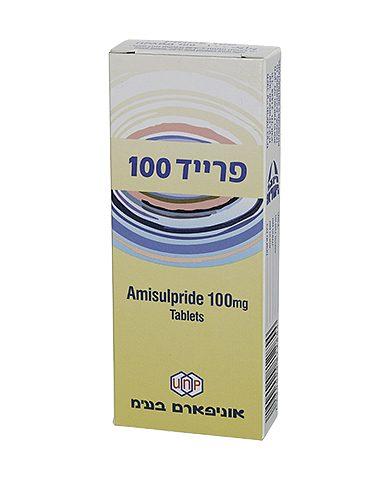 pride-100-heb