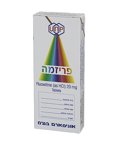 prizma-20-heb