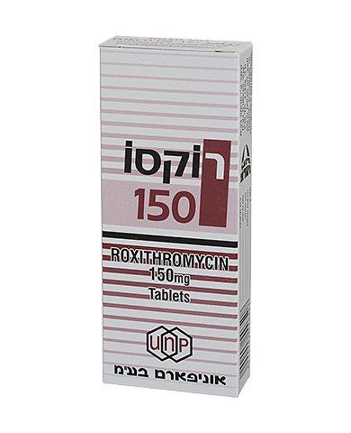 roxo-150-heb
