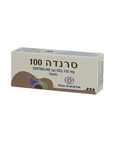 serenada-100-heb