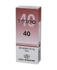 simvacor-40-heb