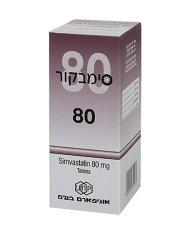 simvacor-80-heb